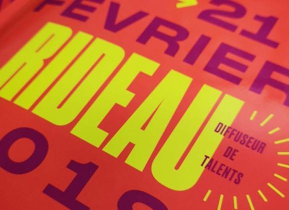 Rideau se termine en beauté en remettant ses prix aux artistes